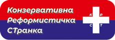 Конзервативна реформистичка странка Logo